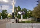 Улица Чкалова.  Рядом находится ЦОН, ЗАГС, ресторан «Айса»,  Центральный парк (А)