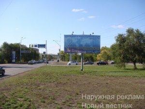 Улица Ермекова.  Рядом находится КЭУ, санаторий «Березка», мост на Федоровку, Налоговая, СМ «Аян» (А)