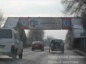 Улица Ермекова.  Рядом находится Налоговая, санаторий березка, СМ «Аян» (А)