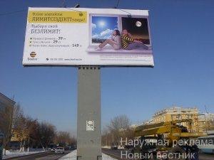 Улица Магнитогорская.  Район остановки «ДК» (А)